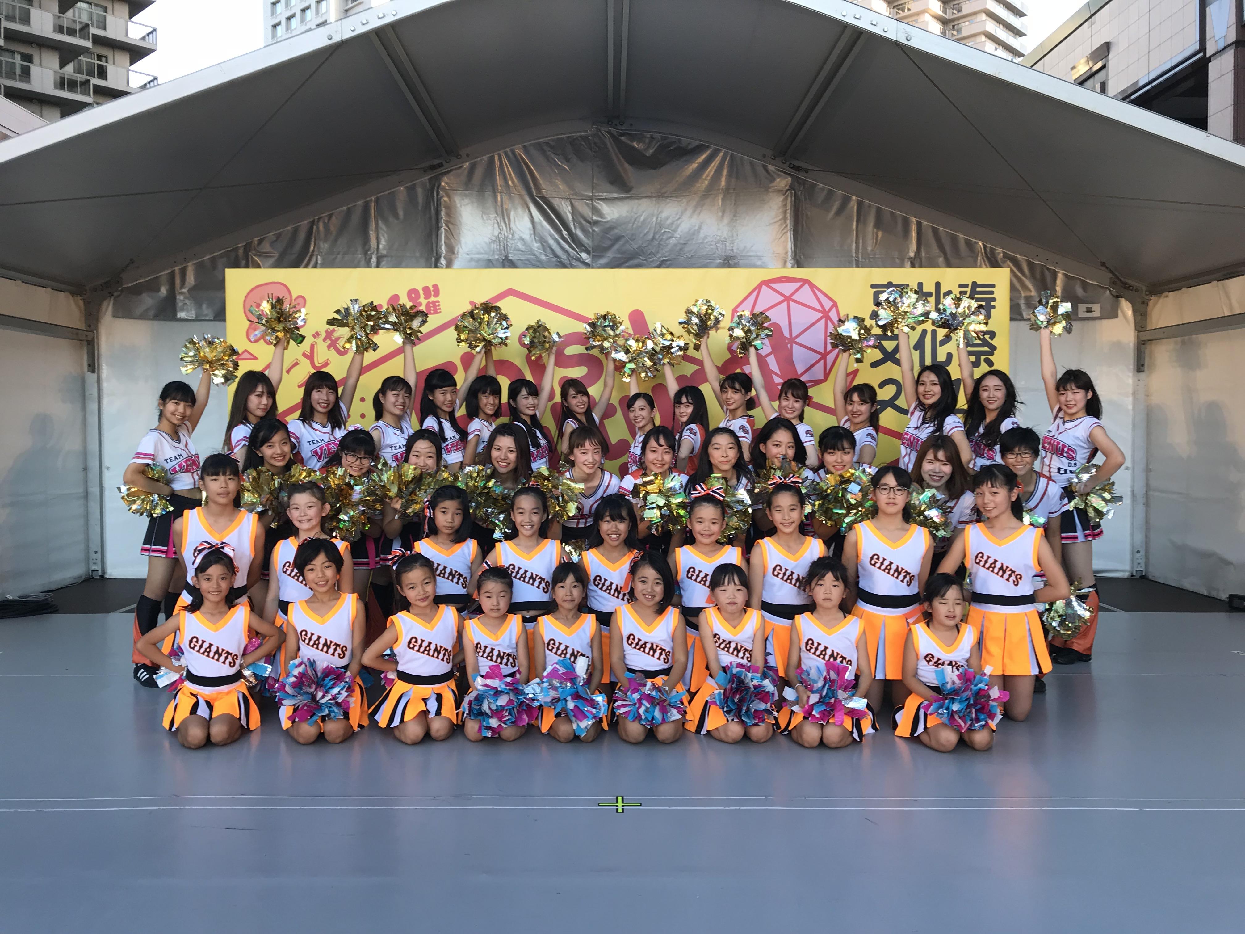 読売巨人軍公式マスコットガール ヴィーナス2019.7 YouTube動画>19本 ->画像>933枚